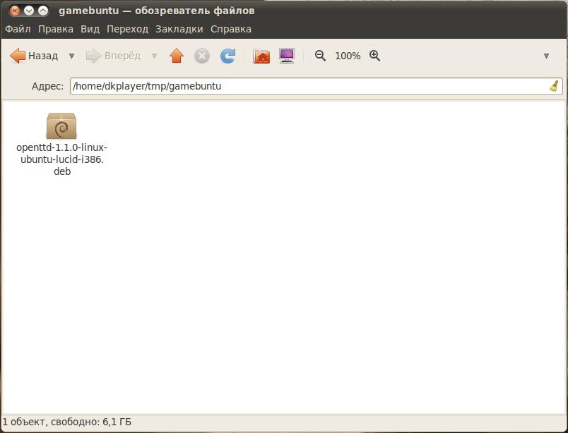 Программы deb для ubuntu скачать