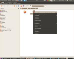 Установка air файла в Ubuntu