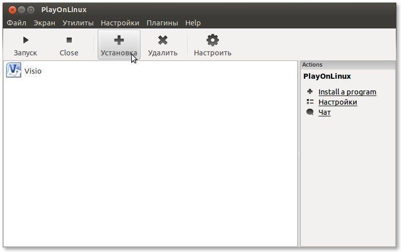 Главное окно PlayOnLinux
