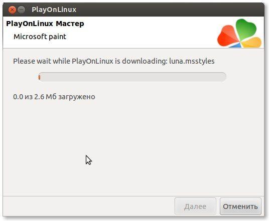 Установка приложения в PlayOnLinux