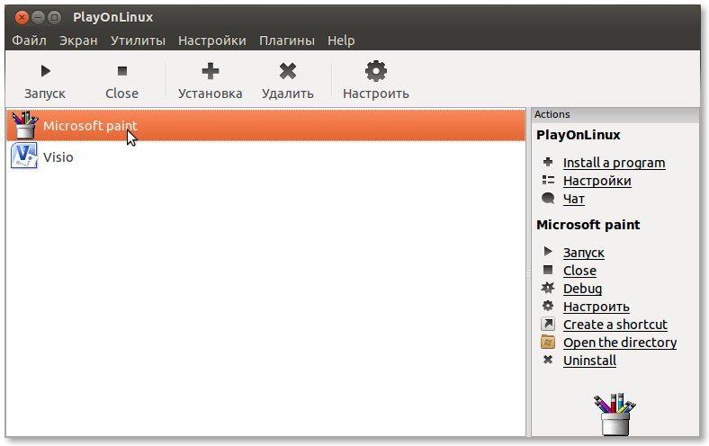 Установленное приложение в PlayOnLinux