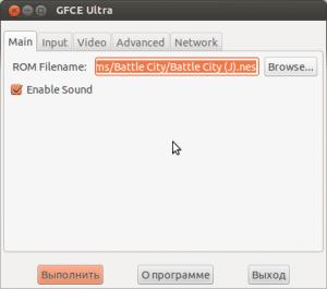 эмулятор dendy - gfce