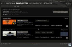 Counter Strike установка в Ubuntu