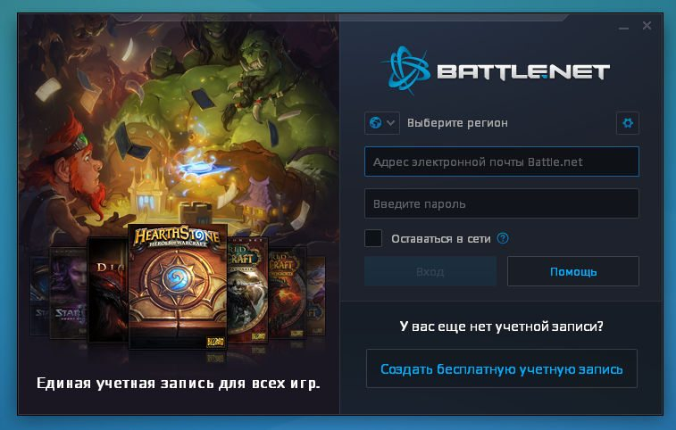 ubuntu battlenet