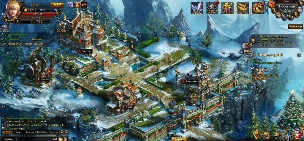 замок в legend online 2