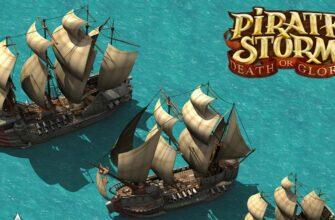 Pirate Storm обзор