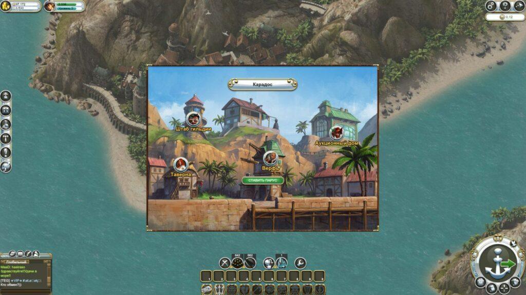 порт pirate storm