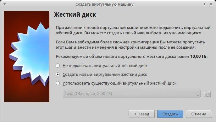 hdd linux poker virtual machine