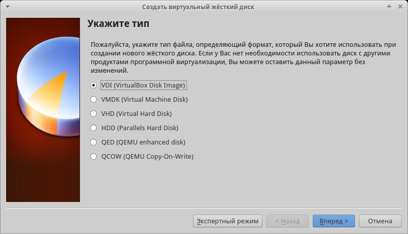type hdd linux poker virtual machine