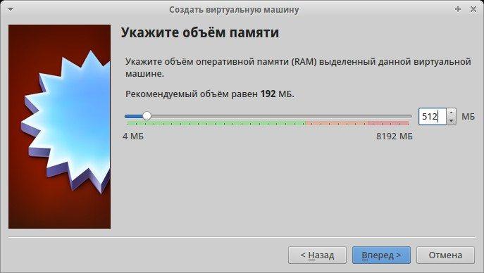 linux poker virtual machine ram