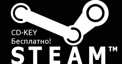 Steam CD-Key бесплатно!