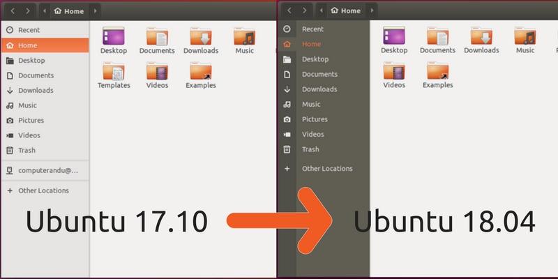 nautilus в Ubuntu 18.04